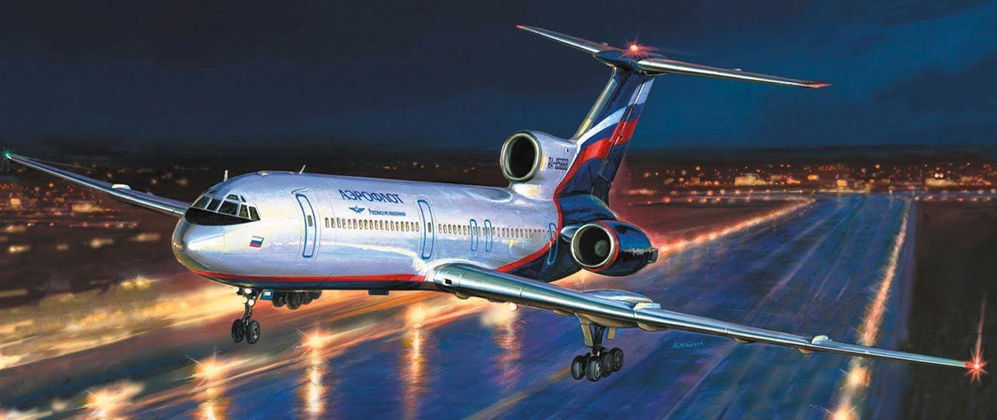aeroflot.min_